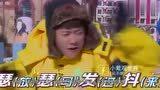 杨紫凶张一山:你没以前在乎我了!张一山的回应,小猴子扎心了