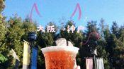 【VLOG】#020 日本留学日常-和小红跨年|USJ|神户
