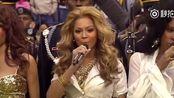 李安《比利·林恩的中场战事》影片片段与真命天女(碧昂丝)历史上真实的表演直播对比
