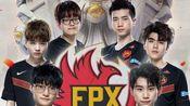 【FPX夺冠】来自山东农业大学的fpx牛*!