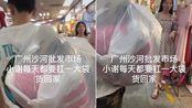 #广州沙河万佳 下完单去档口收货回家咯,从早上8点逛到下午2点,今天战绩不错