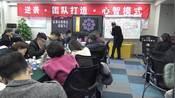 祖永胜:企业如何设置高效报销权限流程