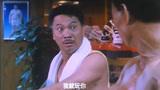 """无敌反斗星:肌肉男""""跟我比赛输了我就玩你""""吴孟达表情好无辜"""