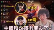 [包子]第877期 撞车金灿毅+imp!主播的实力排到职业选手路人王,很正常^^