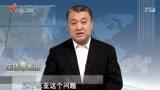 房兵:日本和印度抱团,明显军事上在针对中国!