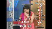 【康熙名场面】美丽旗袍!曲老师穆熙妍超美旗袍!瑶瑶撑爆旗袍精彩cut