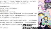 长沙乡村敢死队直播录像2019-11-06 8时53分--9时37分 灵儿嗓子化脓严重化无法说话