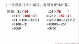 乘法分配律的几种类型