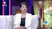姚晓峰找江珊帮个忙,又是演王志文的前妻,江珊说,给你们捣乱