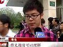 """上海高考作文题:""""一切都会过去""""与""""一切都不会过去"""""""