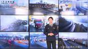 【路况微直播】10月30日8:10 G30古永段武威站附近发生交通事故