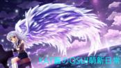 [KAT][Osu!]Bull's Eye [Mikii's Hard][ar8 cs4 od6 hp6 bpm192][stars 3.69]