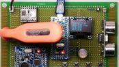 【STM32单片机设计】智能台灯控制系统 自动控制 手动控制 语音控制 超声波坐姿检测