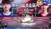19.11.29 KPL秋季赛季后赛 eStarPro vs ag 小怪兽解说录屏