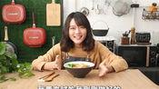 (素食系)素食红烧牛肉面:不用长时间熬煮高汤,也能做出超浓郁汤头,冷冷的天来一碗,好暖胃!
