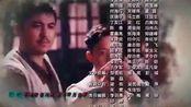 经典影视剧之《怒火英雄》片尾歌曲寂寞的英雄赏析-_高清01