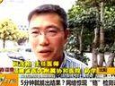 5分钟就能出结果?yongli-yulecheng.com(流畅)