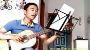 民谣吉他 弹唱《我的好兄弟》你好吉他调兵山教学站。QQ群:107363458—我的点播单—在线播放—优酷网,视频高清在线观看
