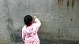 宝宝写字,写了哪几个字?读的对吗?