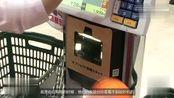 为什么在日本看不到验钞机?因为在日本用假币,你的一生就完了