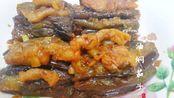 【随园食单·油焖茄子】古法做出的茄子竟然这么好吃!