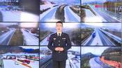 【路况微直播】10月23日17:10西秦岭隧道附近发生交通事故需绕行