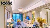海南清水湾,120平精装3居,北纬18度海岸,1.5万亩成熟湾区!
