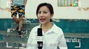 陈翔六点半:美女采访男子为何提前离开运动会,男子回答:好箭!