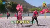 高能少年团2之王俊凯杨紫高空攀岩燃爆 董子健对刚张一山秒怂