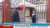 【众志成城 抗击疫情】泰和南溪乡:小小账单满满爱