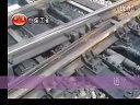 铁路配件道岔—在线播放—优酷网,视频高清在线观看