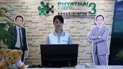 【帕雅泰3】帕雅泰3国际市场部总监考察帕3中国市场部