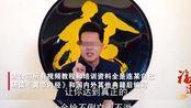 """95后初中学历自编""""性学秘术""""诈骗7万人,涉案金额超5千万 @深圳龙岗公安"""