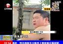 滁州村民自称可以盖章 一个收费30元
