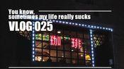 VLOG025 You know, sometimes my life really sucks   我的无聊足有6分21秒   日本留学一周日常
