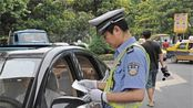 遇到交警查车,驾驶证却没带怎么办?学会这一招,乖乖让你走
