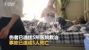 【江西】沪昆高速上饶境内一旅游大巴侧翻,造成5人死亡