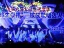 通化师范学院音乐学院-E.L.F舞团