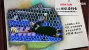 《今日 往昔》7月3日:布冯以4760万英镑创纪录身价加盟尤文