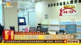 长沙市场监管局发布五大政务举措 提倡网上申报办理业务
