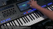 YAMAHA Genos V2.0版本演示中国官方视频:和弦循环演示3
