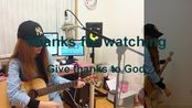 2012.01.12 The One That Got Away - Katy Perry(cover by J.Fla)
