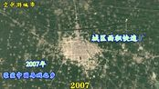 安徽宿州:地图看宿州市30年城市建设发展历程