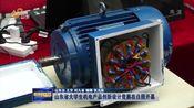 [山东新闻联播]山东省大学生机电产品创新设计竞赛在日照开幕