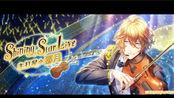 【歌之王子殿下Shining Live】四之宫那月 Shining Star Live 主打星☆ 那月 活动曲目7首全 Pro 9速 uc
