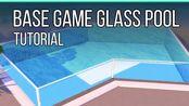 【模拟人生4|搬运】速建小技巧分享之泳池 by Kate Emerald