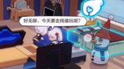 【崩坏三】卡斯兰娜家族的人睡觉也绝不认输(////)
