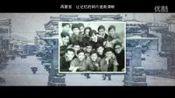 皖南医学院徽州医学专科班35周年—在线播放—优酷网,视频高清在线观看