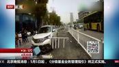 都市晚高峰(下)20170429江苏徐州 司机开车时睡着撞人 行车记录仪拍下全程 高清