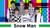【Snow Man】-『杰尼斯Jr.频道专栏28』18.08.14-『Ⅵ Guys Snow Man』